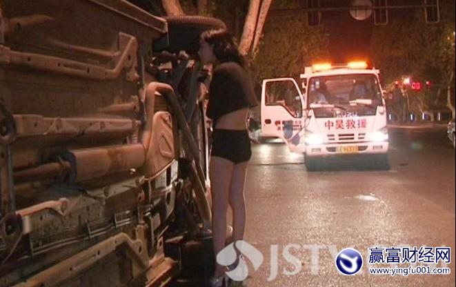 一17岁女孩驾车凌晨侧翻 仅穿黑色文胸和齐P小内裤(图)