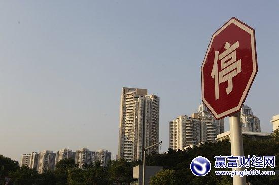 楼市调控再出国五条:升级楼市调控 房产税扩围