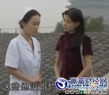 霍思燕未婚先孕 被曝已怀孕四个月(图)