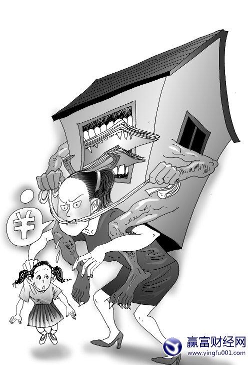 80后住房调查:房子成最大奢侈品 买房多靠啃老