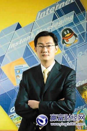 互联网大会在京召开 图解中国十大互联网亿万富豪