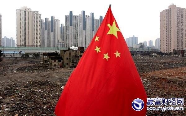 """中国经济的10大""""苦处"""":有城市可能会破产"""