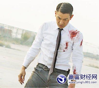 刘德华否认太太朱丽倩怀孕四个月称多谢关心(图)