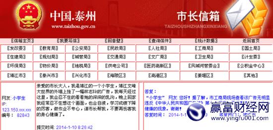 小学生致信市长:林志玲露乳沟广告伤我身心健康