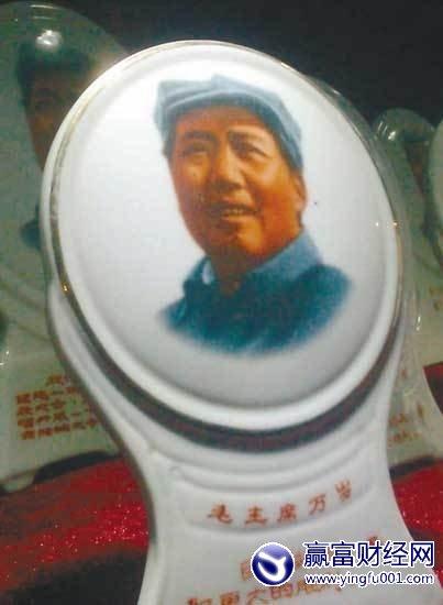 """""""红色旋风""""强劲 毛泽东纪念章可达上万元一枚_yingfu001.com"""