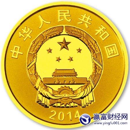 央行发行中国探月首次落月成功金银纪念币_yingfu001.com