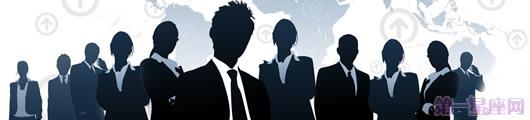 同事喜欢上司认可 12星座如何建立起职场声望