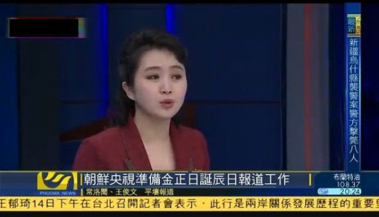 朝鲜央视美女主播曝光 二十出头年轻漂亮