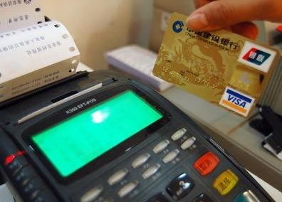 """曝光信用卡使用""""秘籍"""" 教你玩转信用卡"""