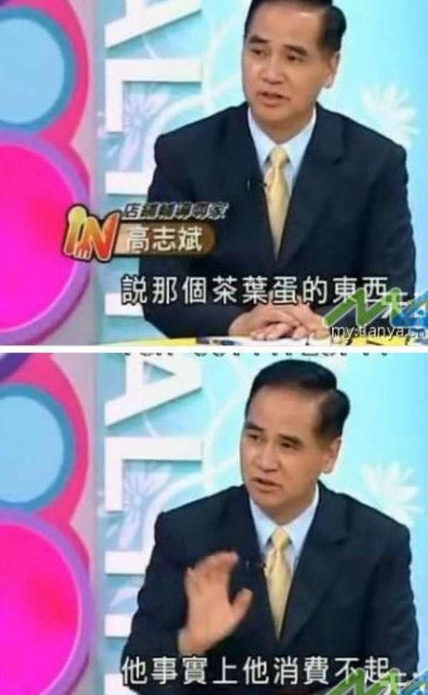 又是妖魔化 盘点中国人被误贴的5个标签