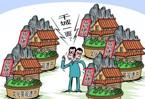 """城市化的弊端 盘点中国城市的9大""""怪""""现状"""