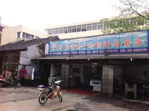 苏州美食乌米饭、腌桂花亮相《舌尖2》(图)