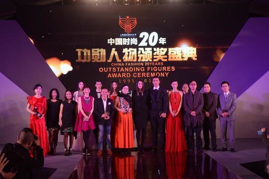中国时尚20年功勋人物颁奖盛典隆重举行