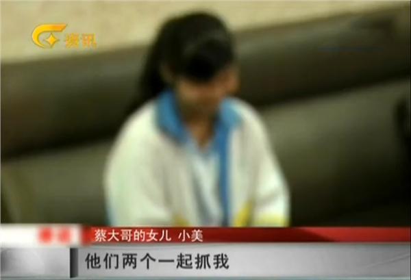 女子诱骗邻居13岁女孩回家供丈夫强暴 怀孕30周