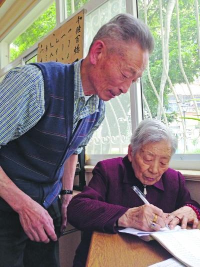 """男子发明""""健脑秘籍"""" 让93岁母亲每天做算术题"""