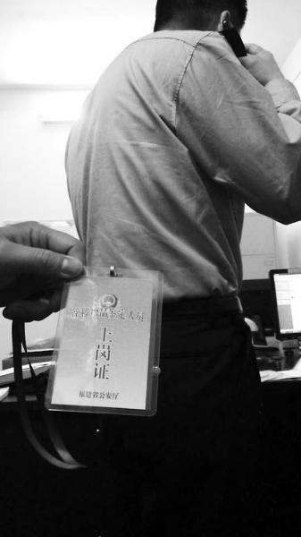"""媒体揭秘福州""""鉴黄""""警察 最多时一周看524张碟"""