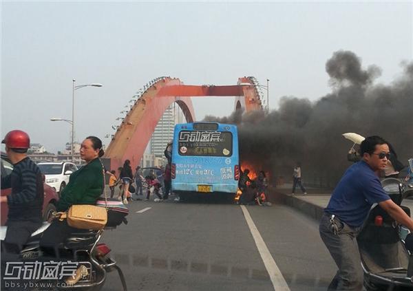 宜宾公交纵火事件初步调查结果 该事件系人为造成