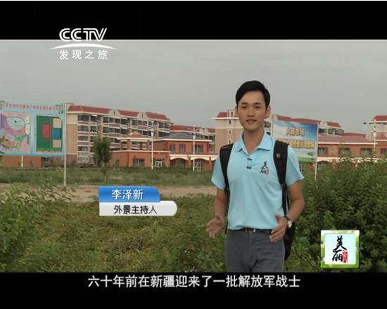 """央视小清新主持李泽新亮相网友赞""""帅萌综合体"""""""