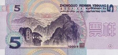 人民币上的真实景点 你去过几个?