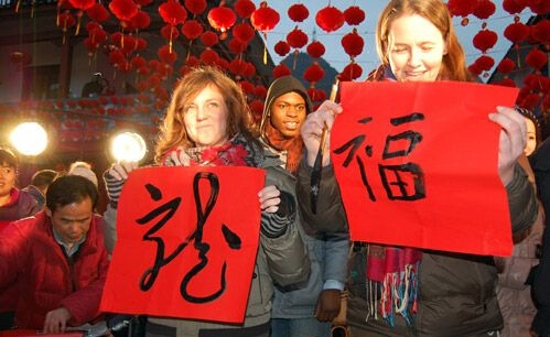 外媒:海外节日气氛浓 中国人春节渐成世界级节日
