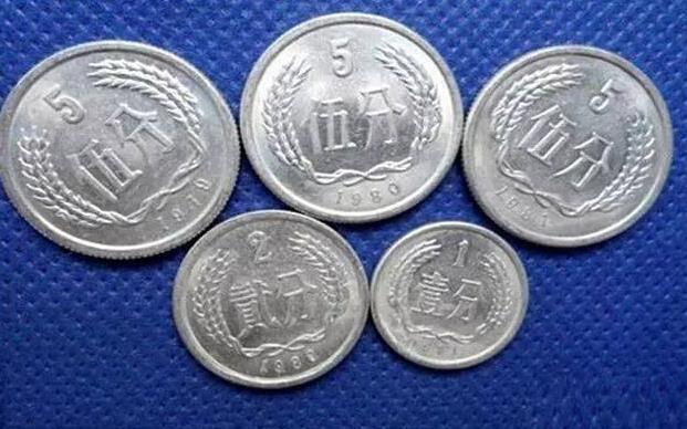 财・发现:那些身价暴涨的分币 你还有吗