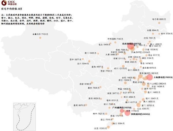 70城房价涨得有多猛 ? 北京人工作36年才刚够西城区100平米房涨幅