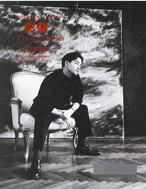 张国荣绝版黑白照片拍出16万元