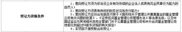 又一次成为华夏基金股东的机会!这一次需要24亿