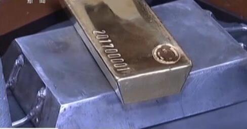 揭秘国库金锭生产过程:古典工艺炼就9999纯金
