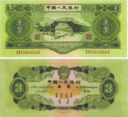 盘点这些年来发行的五套人民币及其价值