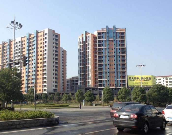 中国房价怎么走 其实很清楚了 只是你不愿意相信