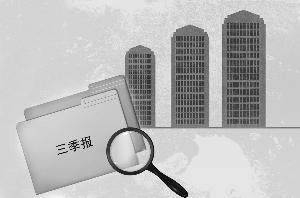 13家房企贡献八成盈利 地产行业分化愈加明显